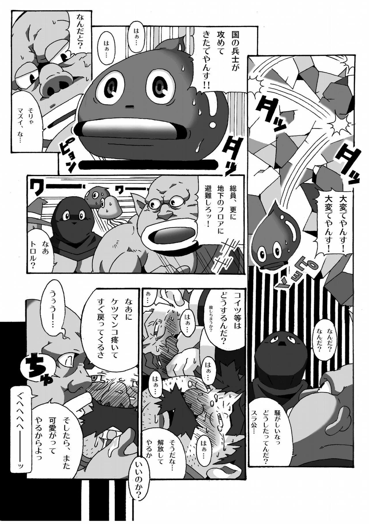 Torneko no Himitsu 15