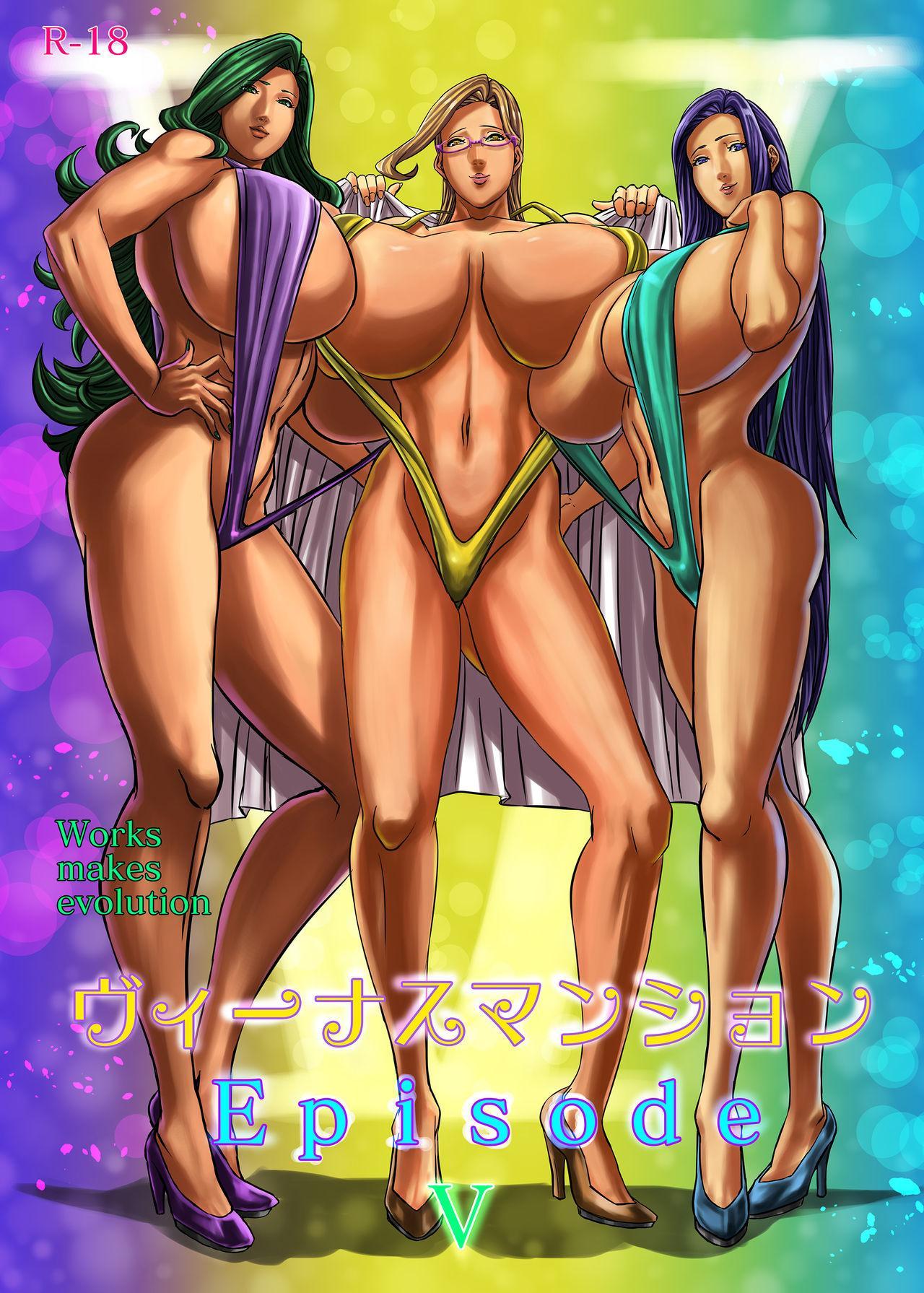 Venus Mansion Episode 5 0