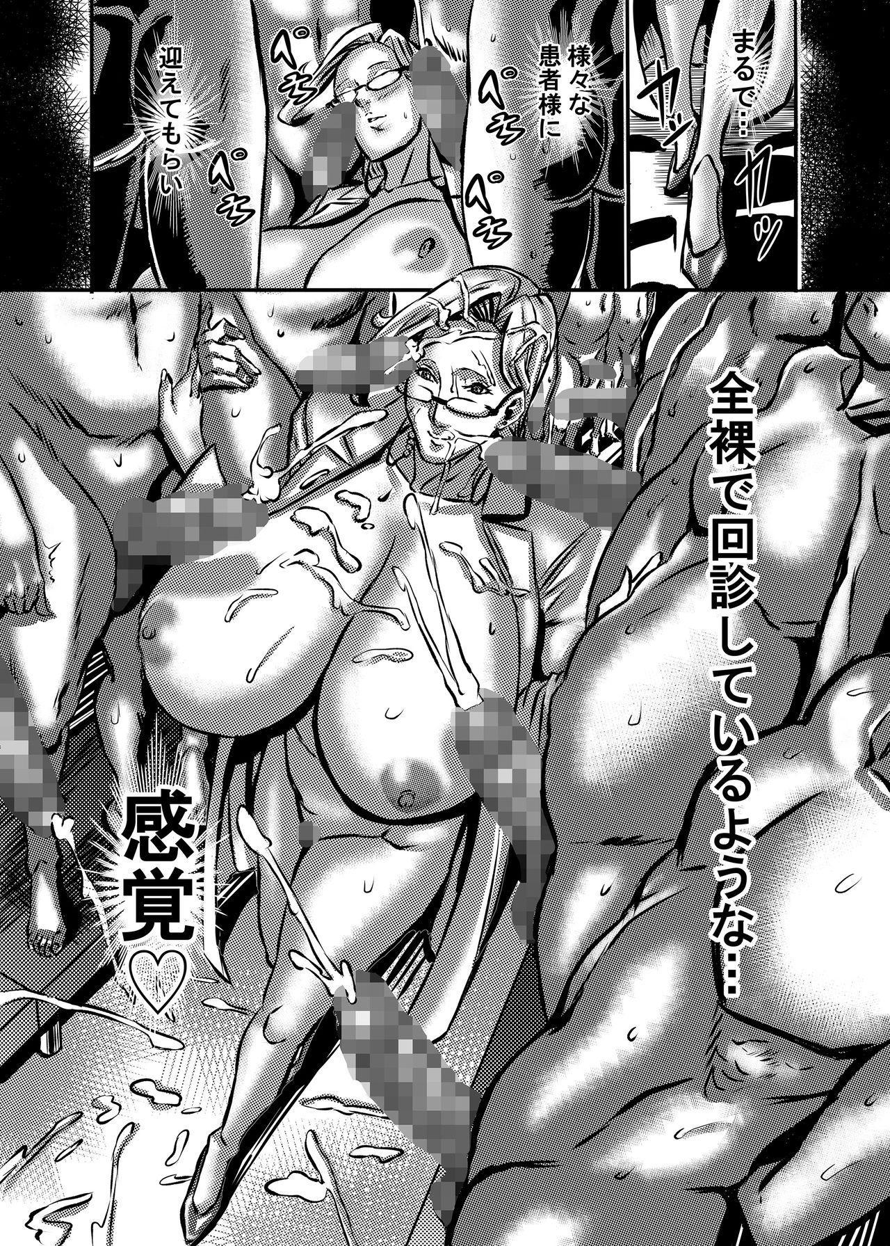 Venus Mansion Episode 5 14