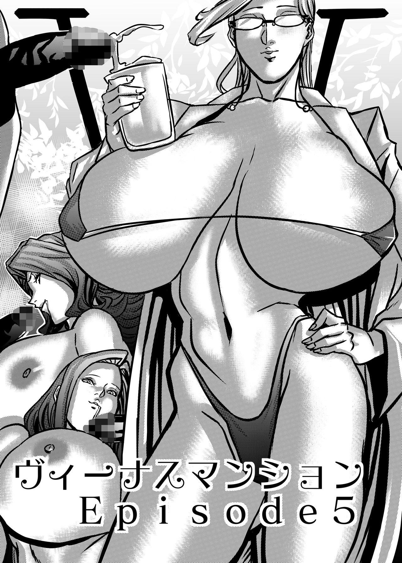 Venus Mansion Episode 5 1