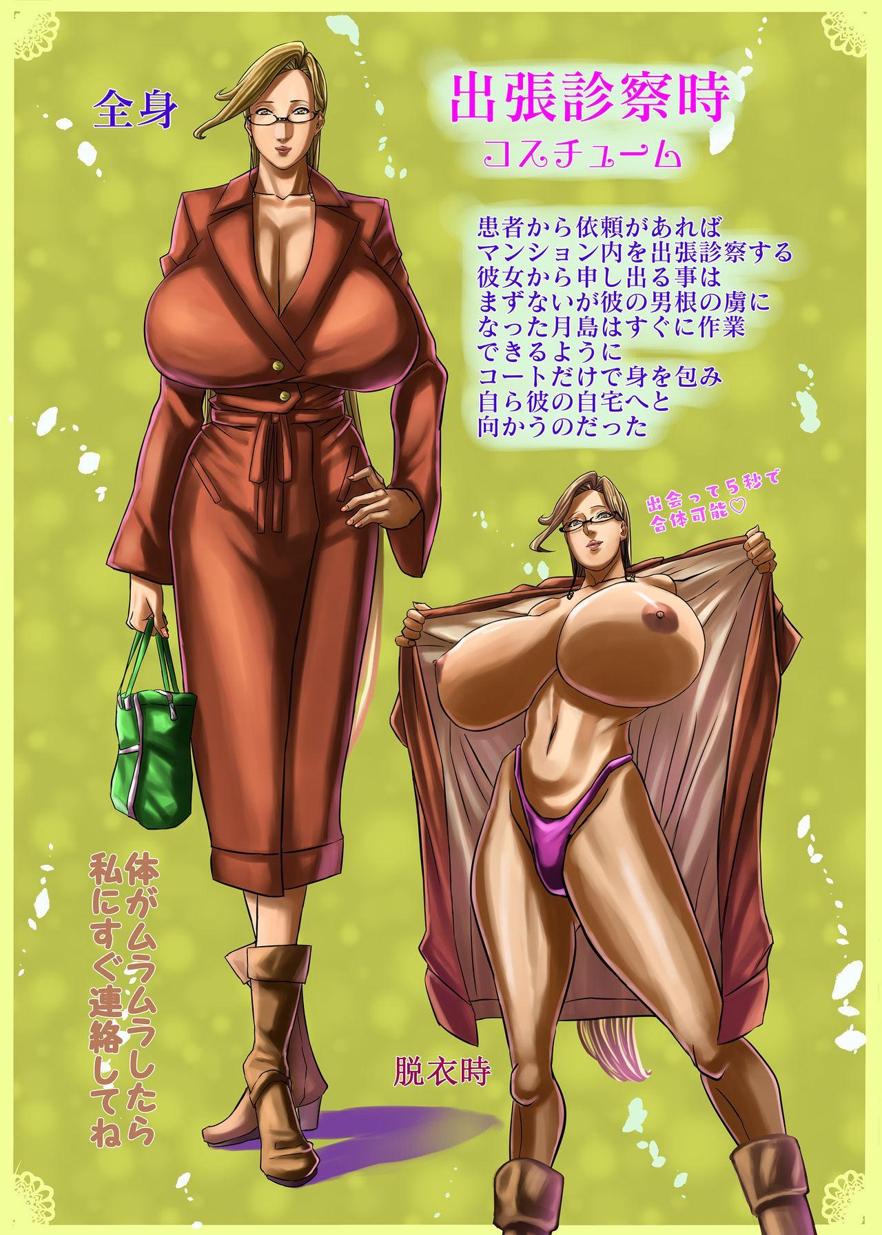 Venus Mansion Episode 5 56