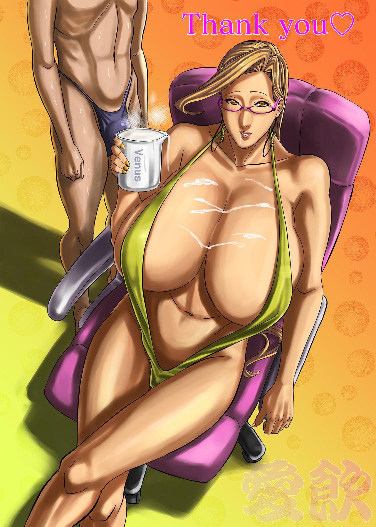 Venus Mansion Episode 5 61