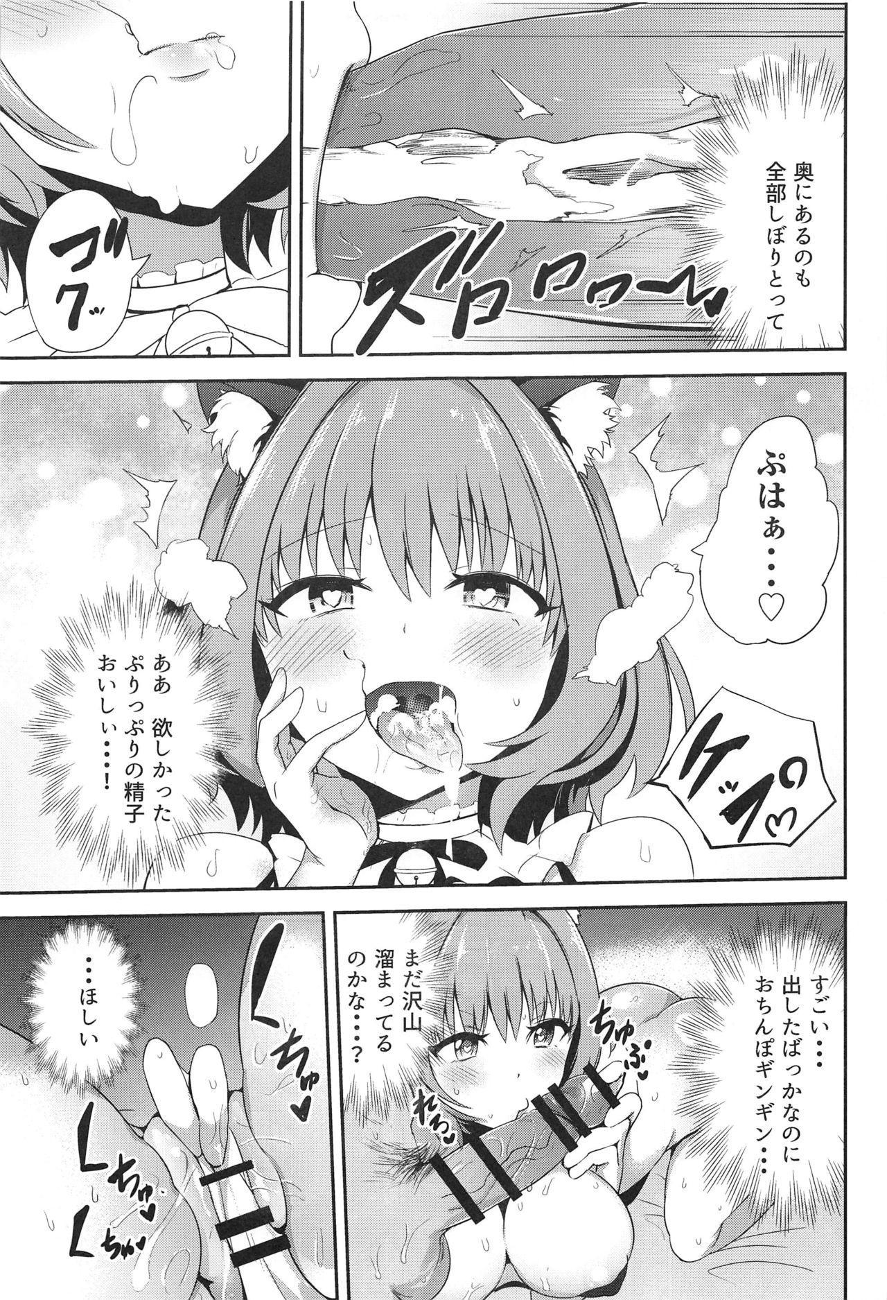 Oji-san Chinpo ni Makenai Riamu Hon 13