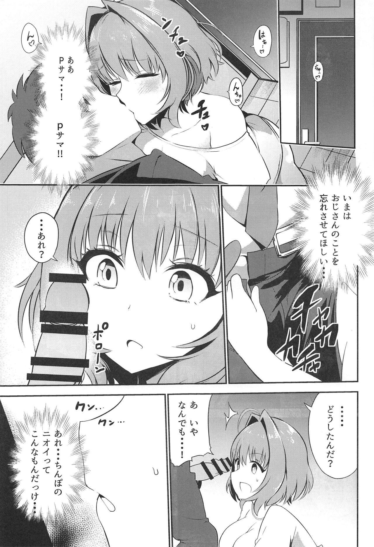 Oji-san Chinpo ni Makenai Riamu Hon 7