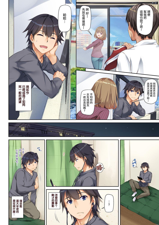 Hitozuma Osananajimi to Hitonatsu no Dekigoto DLO-07 4