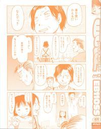 ESP Ecchi Shoujo Pantsu 3