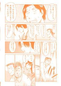ESP Ecchi Shoujo Pantsu 4