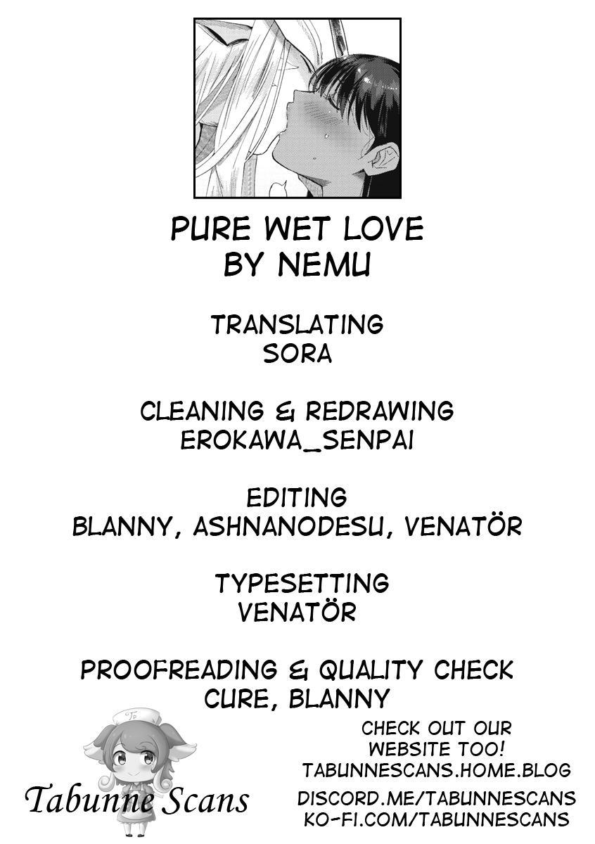 Junai   Pure wet love 26
