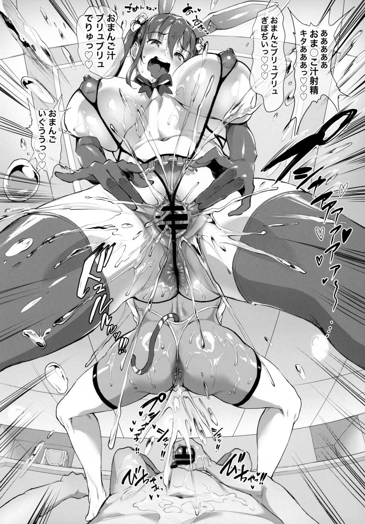 Sakusei Toshi Elosion - Sex Paradise City Elosion 12
