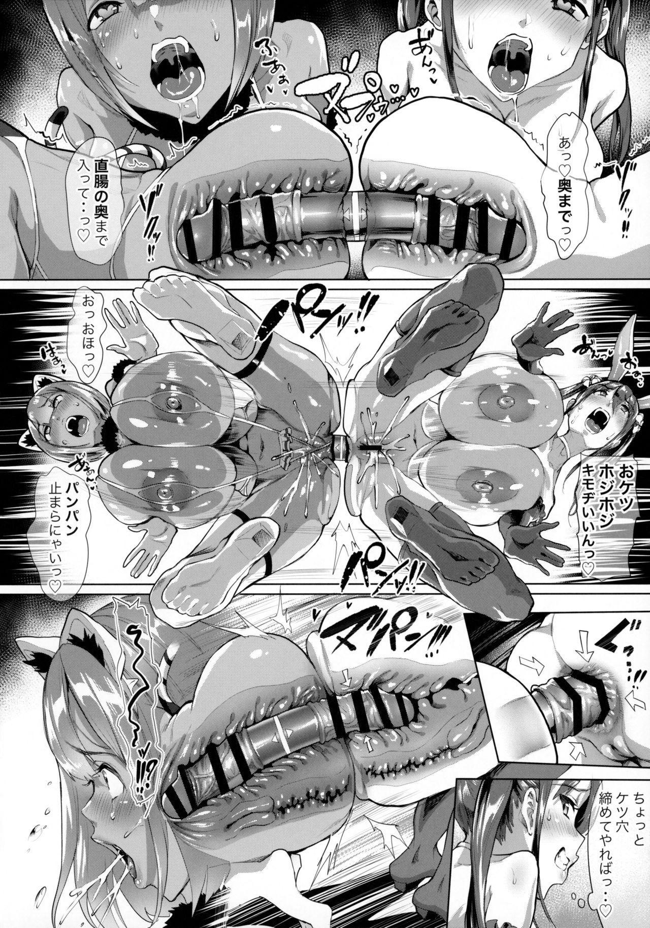 Sakusei Toshi Elosion - Sex Paradise City Elosion 20