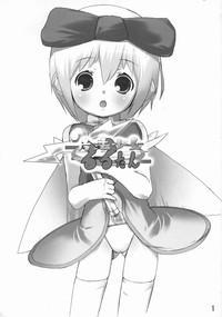 Mahou Shoujo Rurutan 1