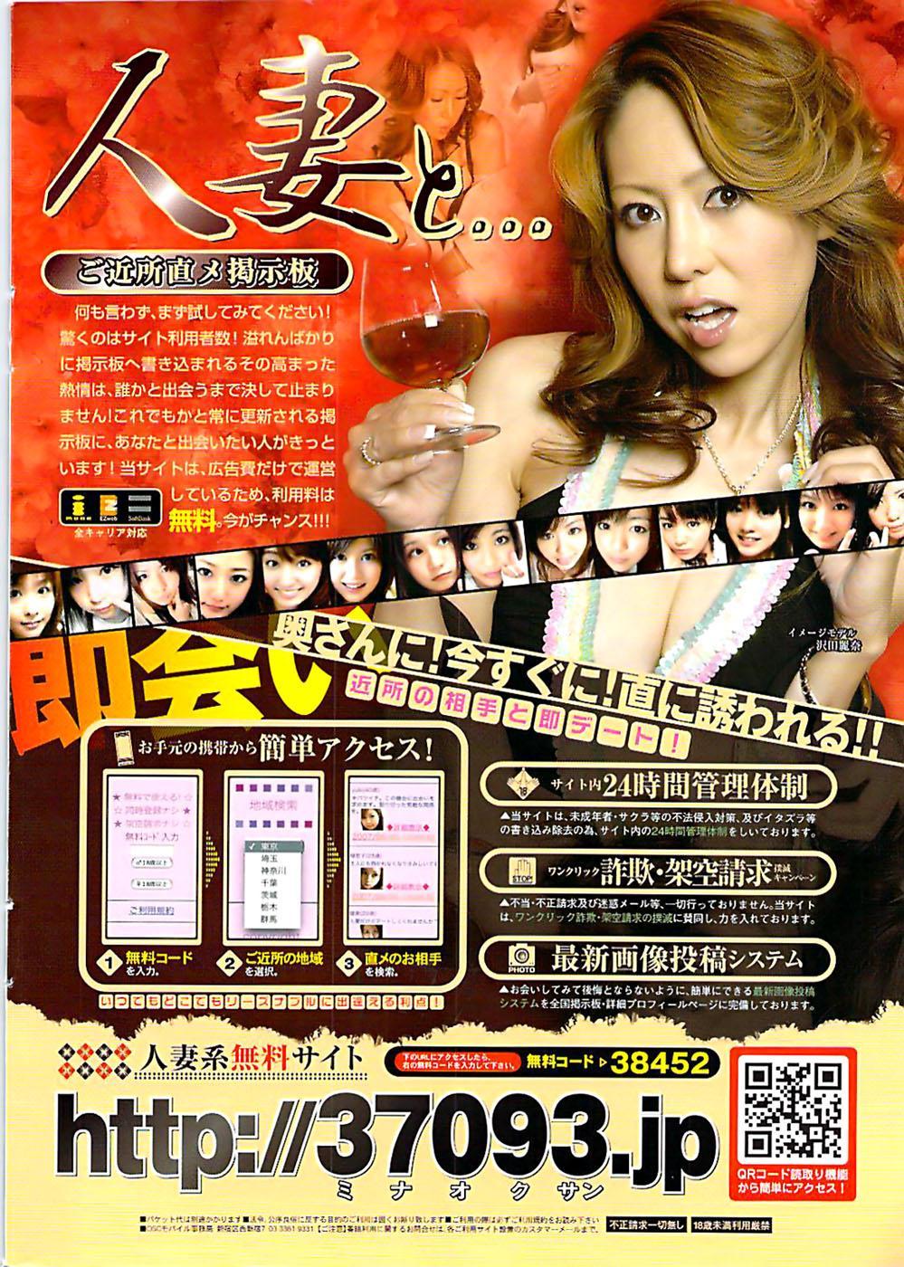 Comic Bazooka 2007-09 1