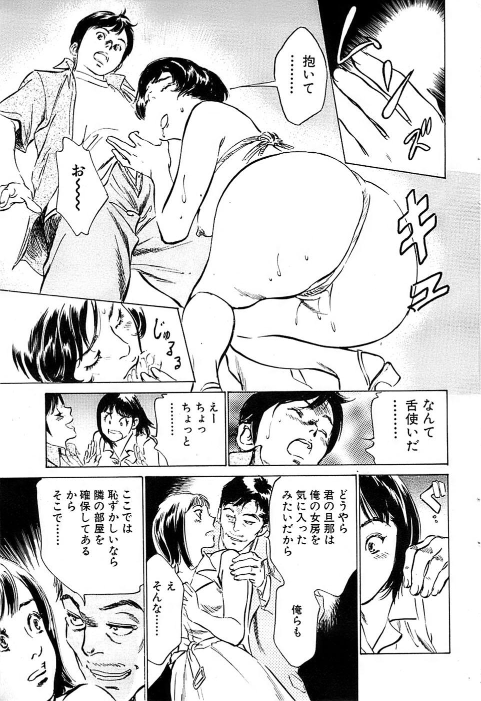 Comic Bazooka 2007-09 56