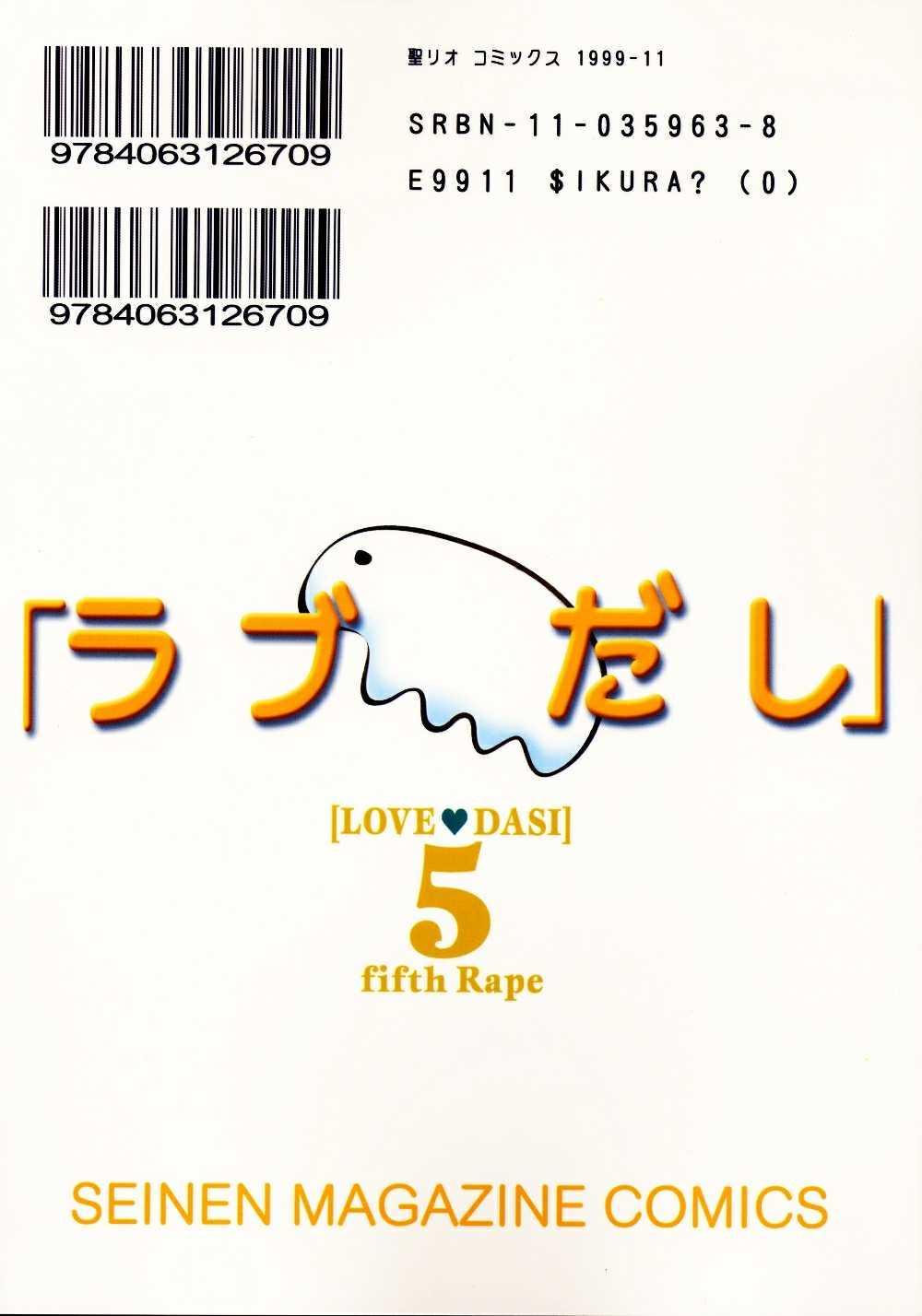 Love Dashi 5 42