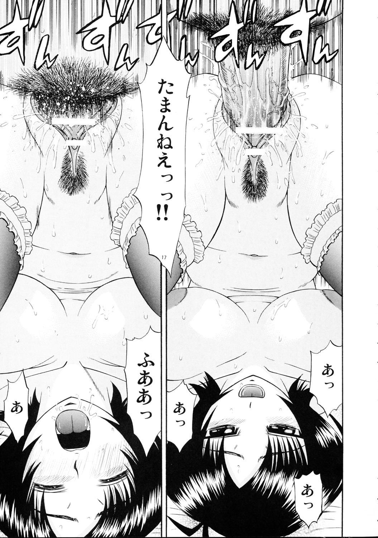 Masamune no Heya 3 15