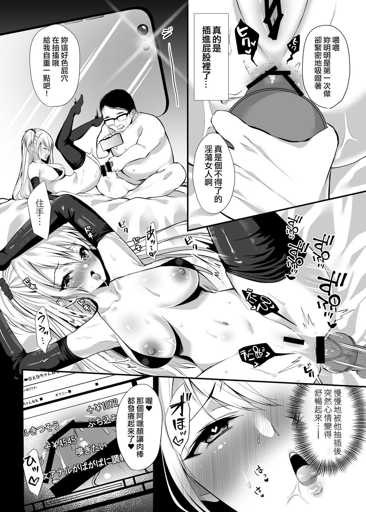 Himitsu 1 14