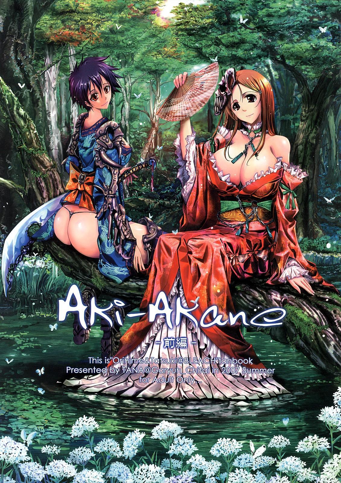 Aki-Akane Zenpen 0