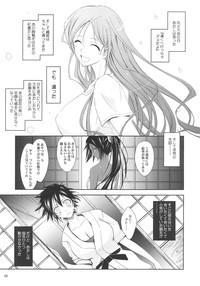 Aki-Akane Zenpen 8