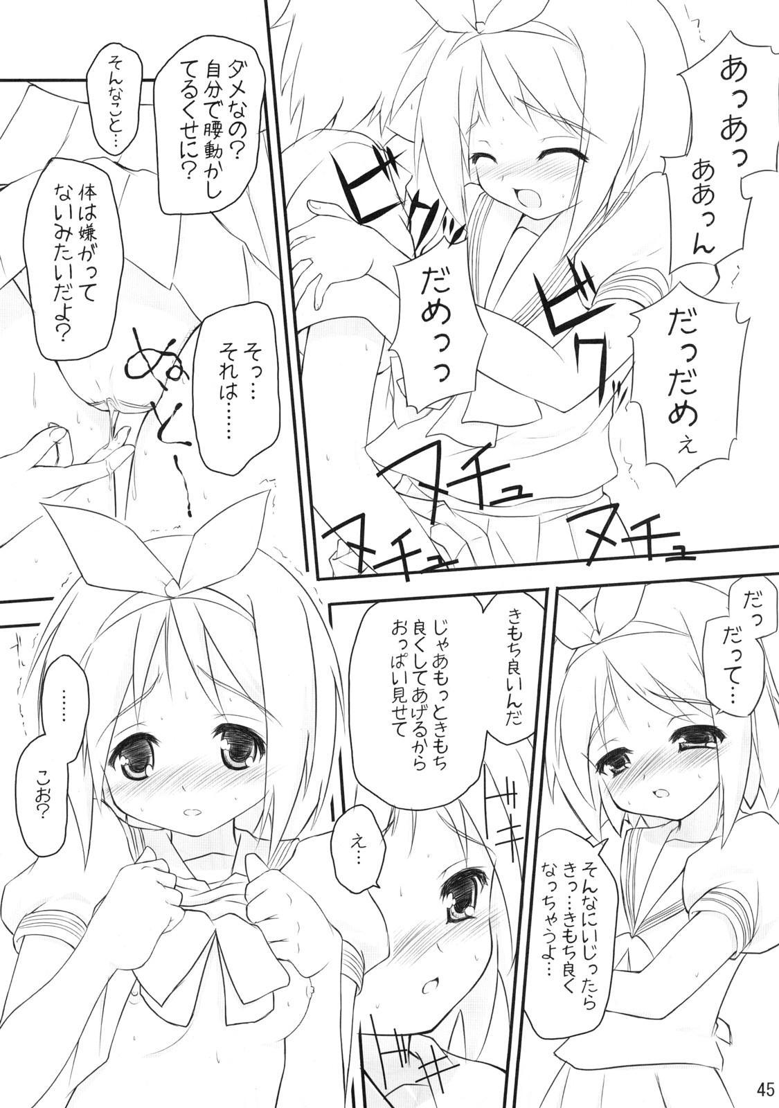 Lucky Wata 43