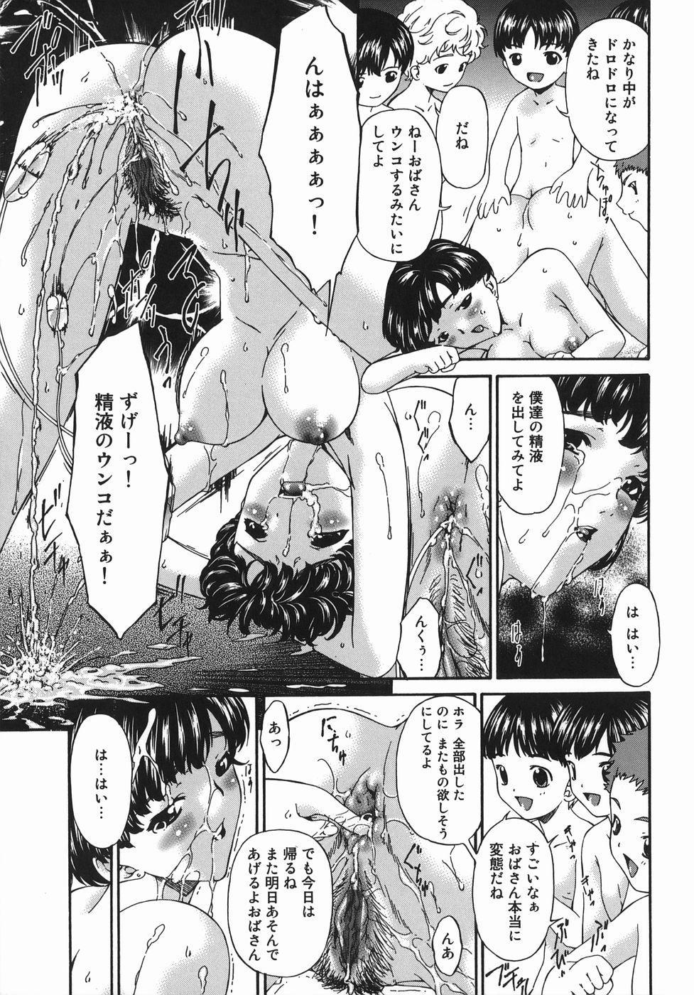 Hensachi ZERO kara no Seiteki Kyouiku 110