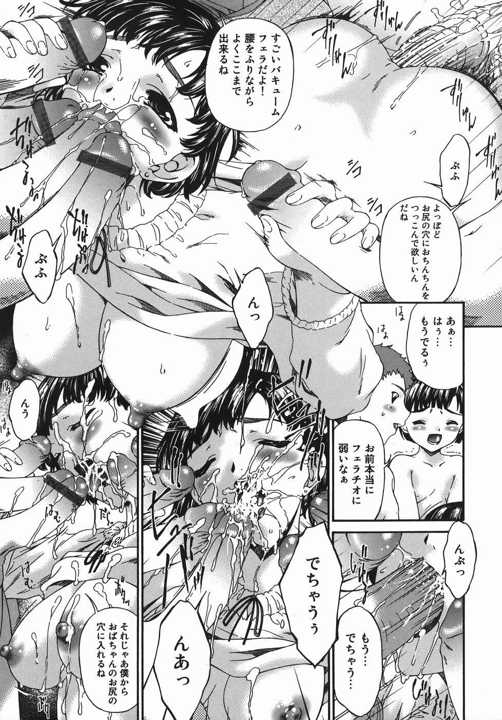 Hensachi ZERO kara no Seiteki Kyouiku 118