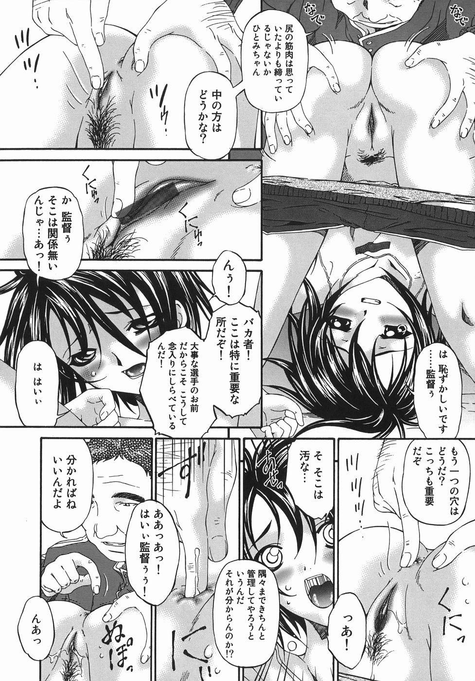 Hensachi ZERO kara no Seiteki Kyouiku 135
