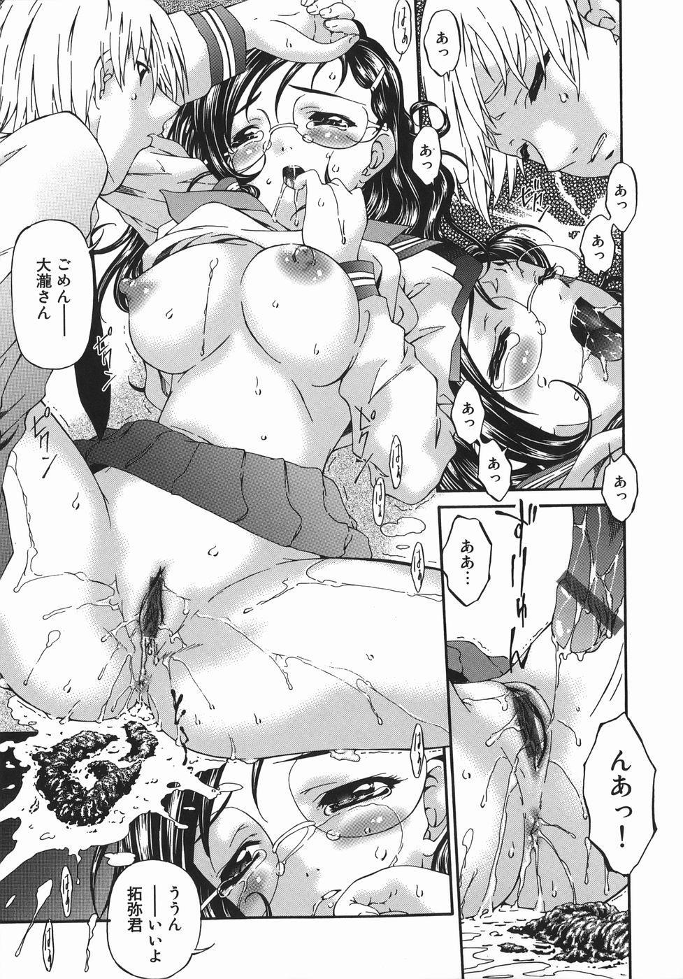 Hensachi ZERO kara no Seiteki Kyouiku 50
