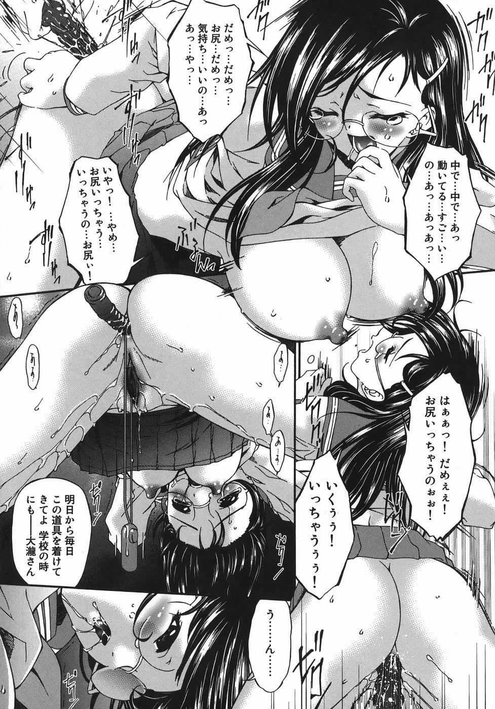 Hensachi ZERO kara no Seiteki Kyouiku 54