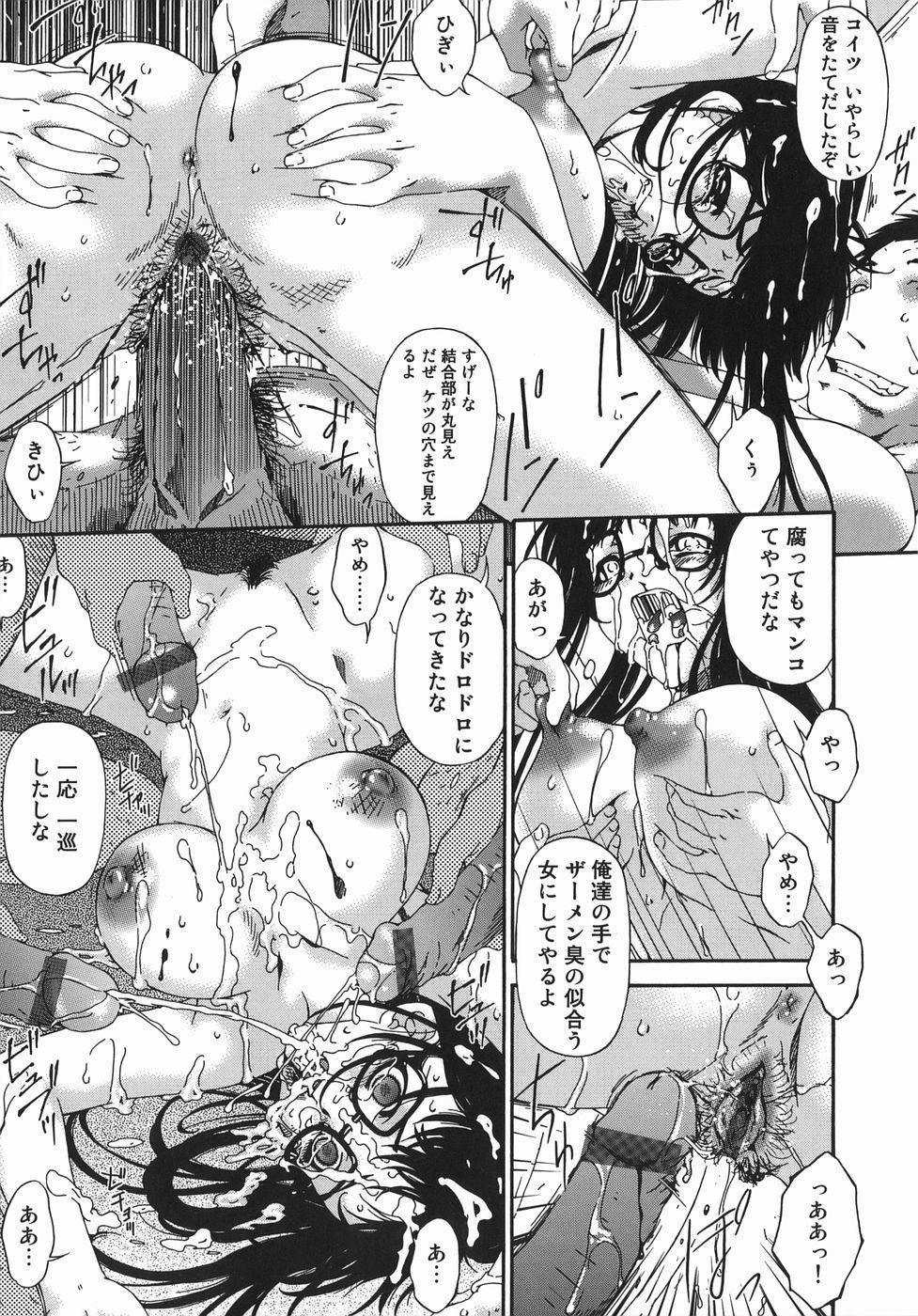 Hensachi ZERO kara no Seiteki Kyouiku 76