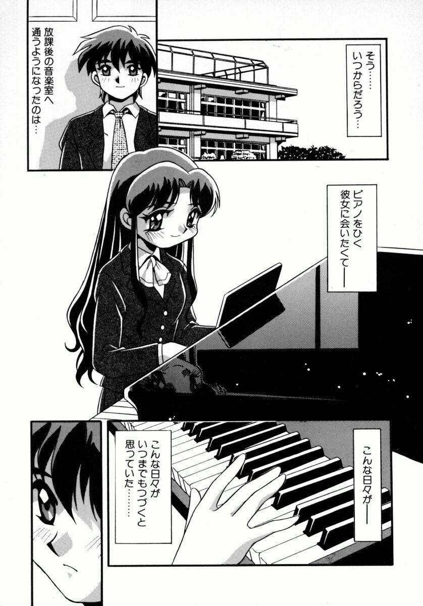 Daten Shoukan 111