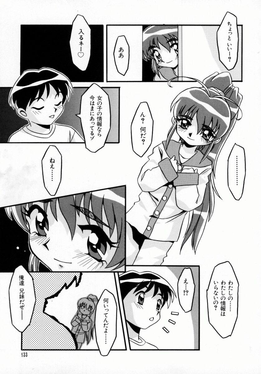 Daten Shoukan 133