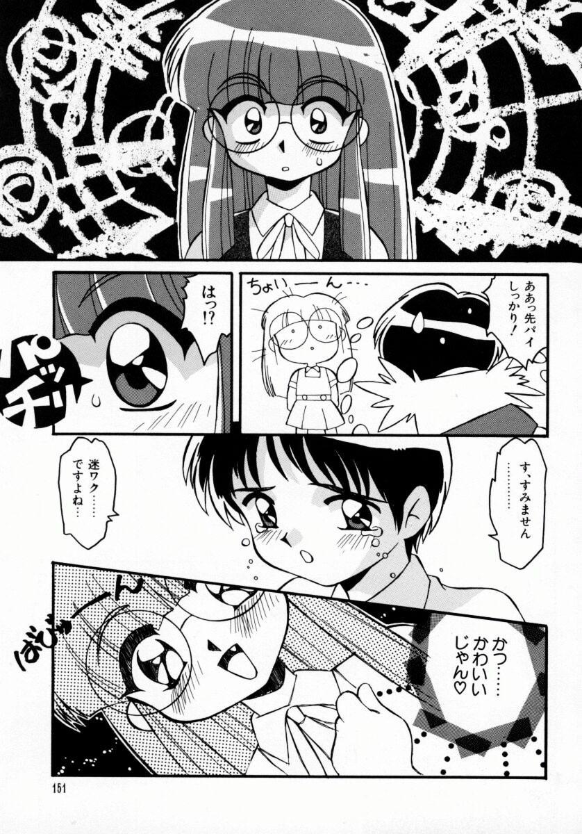 Daten Shoukan 151