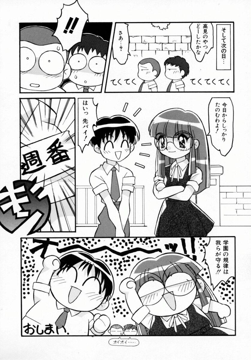 Daten Shoukan 160