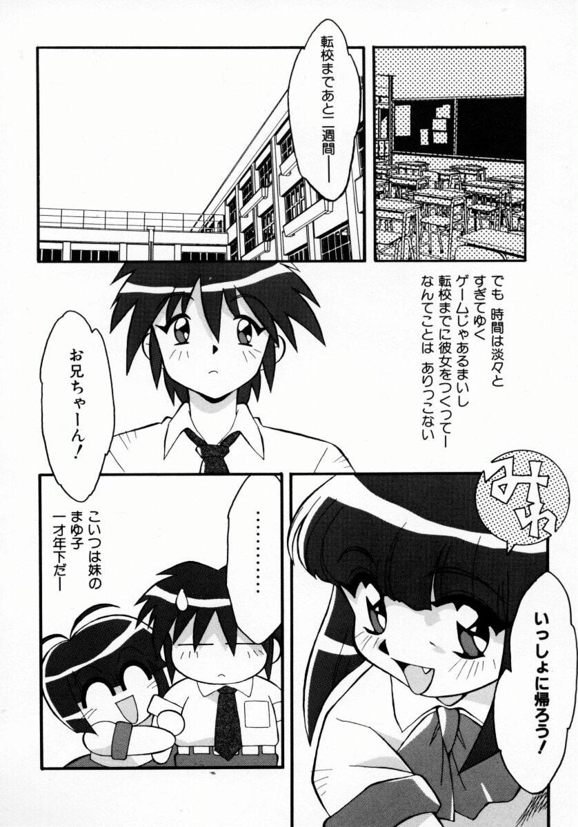 Daten Shoukan 162
