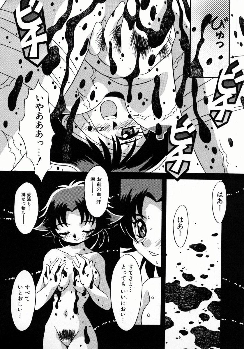 Daten Shoukan 16