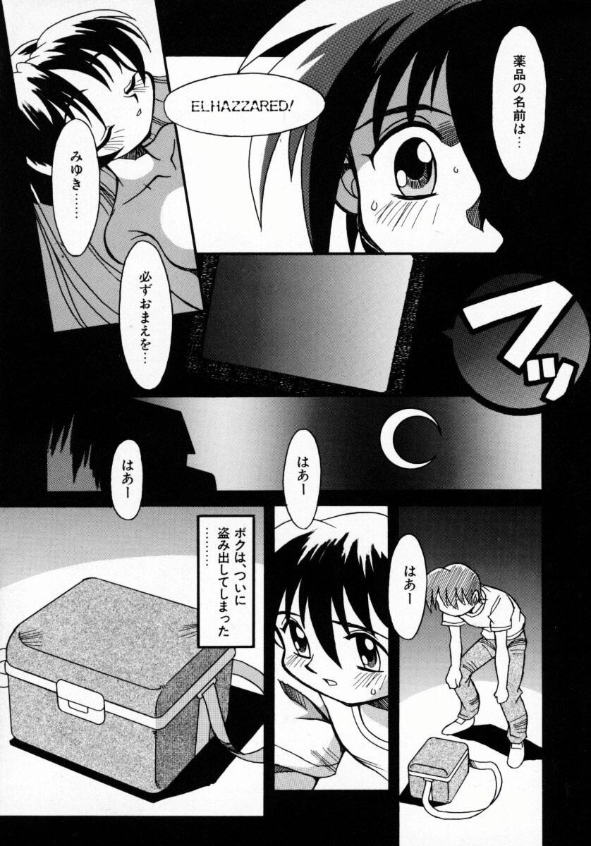 Daten Shoukan 29