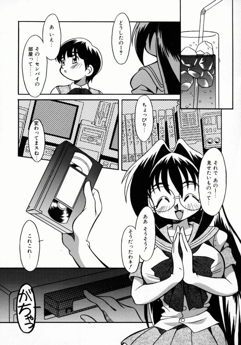 Daten Shoukan 64