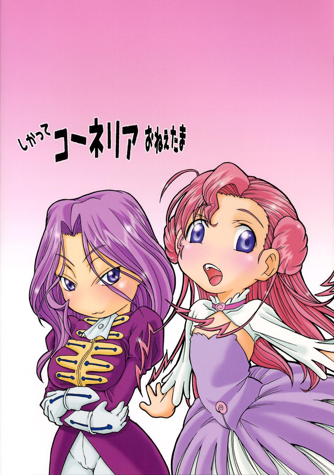 Kallen no Ryoujoku Nikki 29