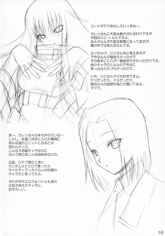 Hetare Lelouch to Kichikuou CC-san 14