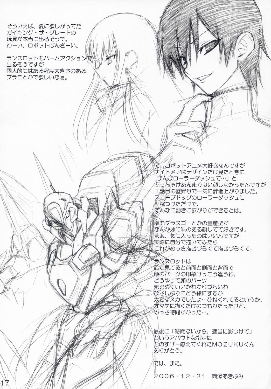 Hetare Lelouch to Kichikuou CC-san 15