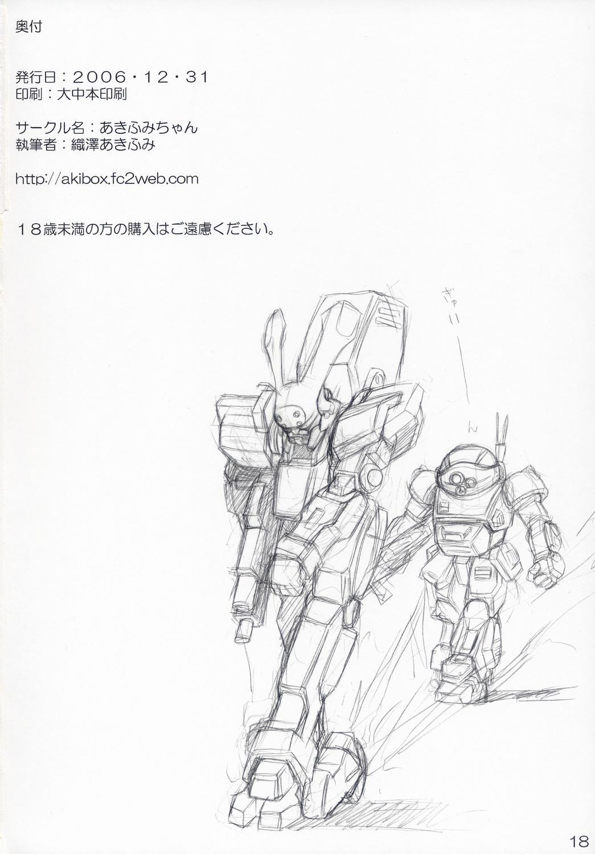 Hetare Lelouch to Kichikuou CC-san 16