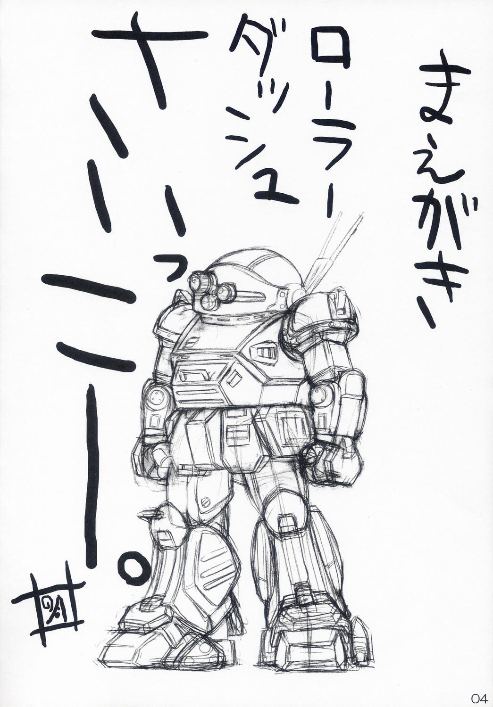 Hetare Lelouch to Kichikuou CC-san 2