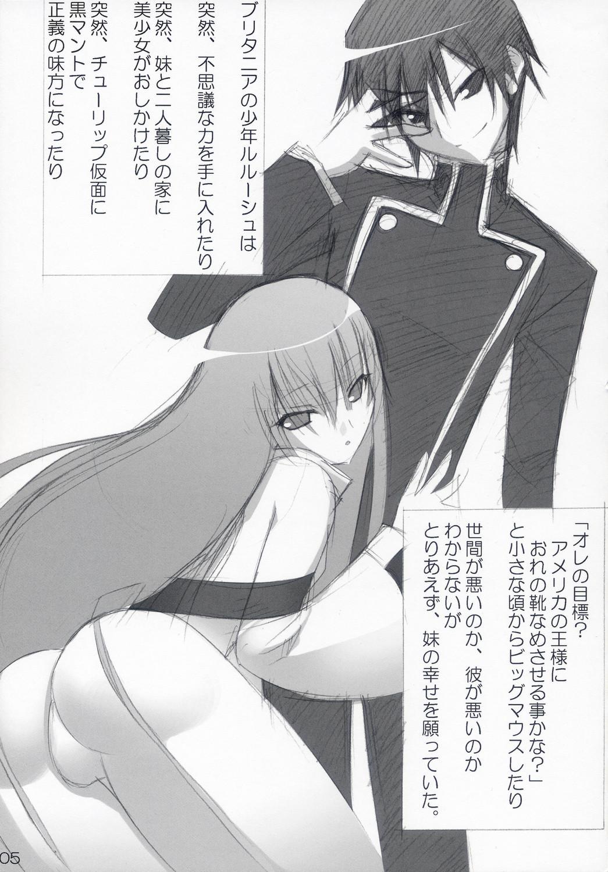 Hetare Lelouch to Kichikuou CC-san 3