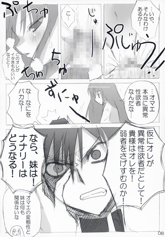 Hetare Lelouch to Kichikuou CC-san 6