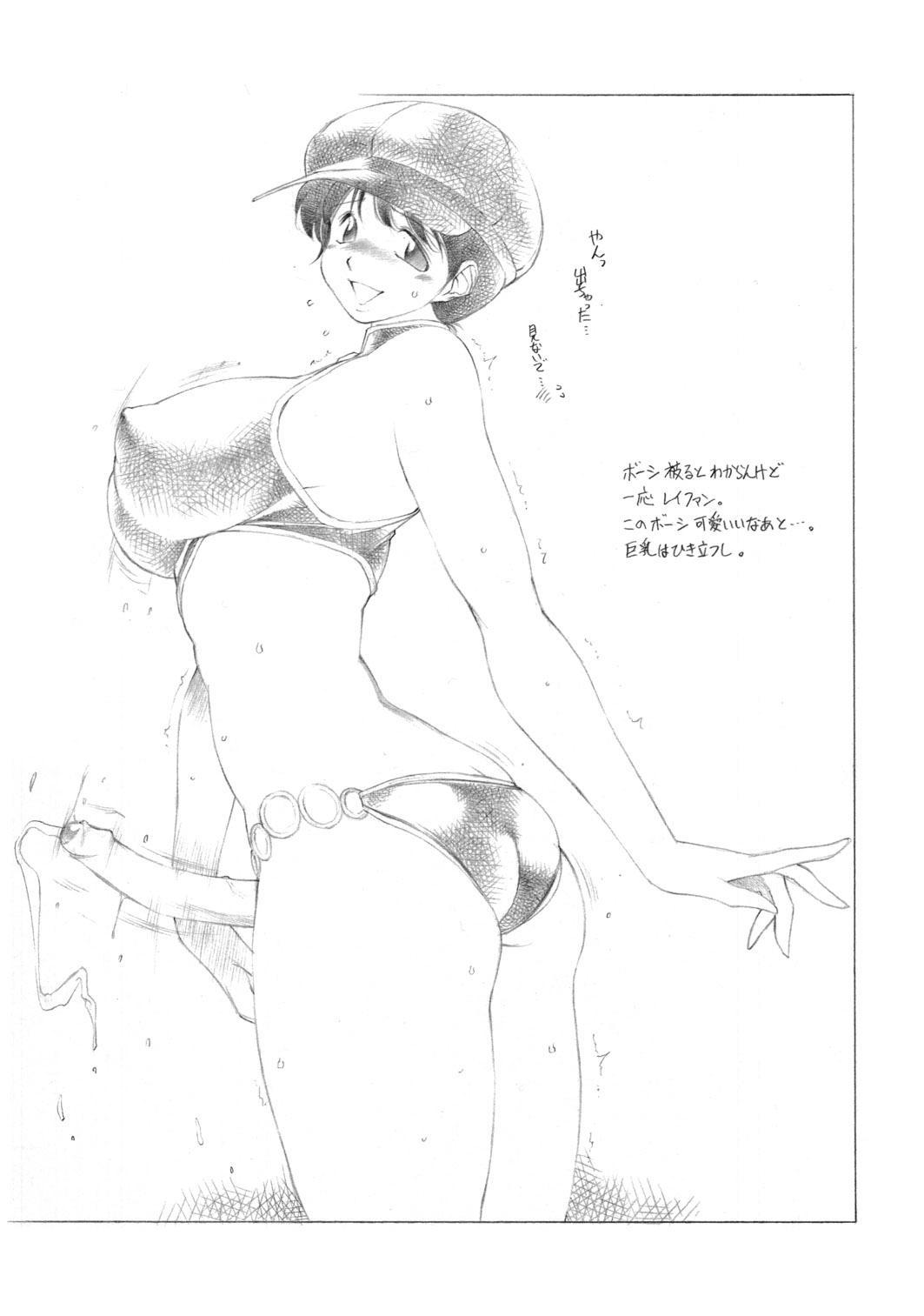 Mugi Tokisaka -Futanari In Chikan 4