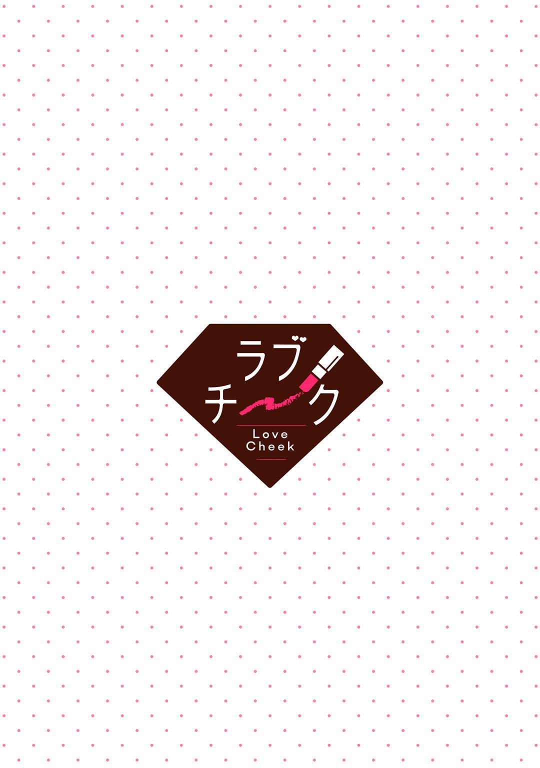 [Okonogi Happa] Kyonyuu-chan to Kyokon Joushi -Kaisha de Musabori Sex- act. 7 1