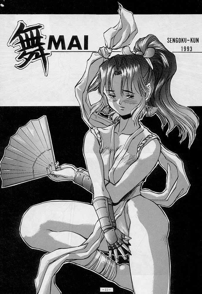 Sengoku 2 9