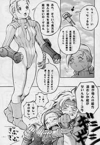 Sengoku 2 3
