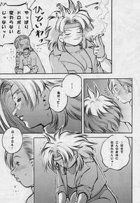 Sengoku 2 7