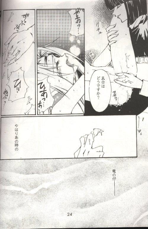 Himitsu 9